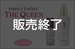 THE QUEEN 100ml